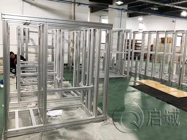 工业铝材框架