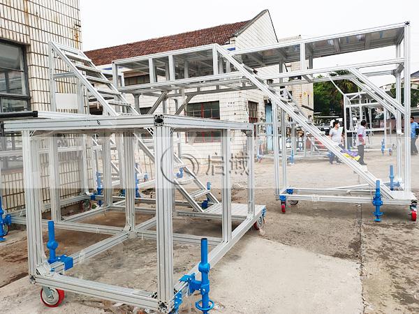 铝型材工业平台
