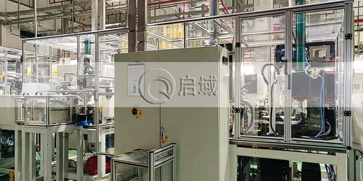 工业铝型材保护罩