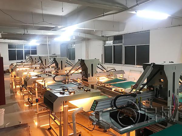 数码彩印设备铝材机架