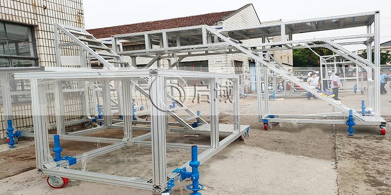 大型铝型材平台