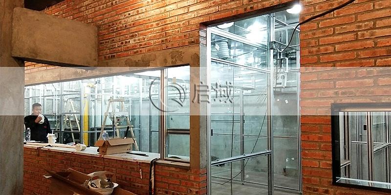 餐厅工业铝型材隔断