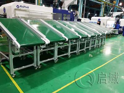 铝型材坡度传送带