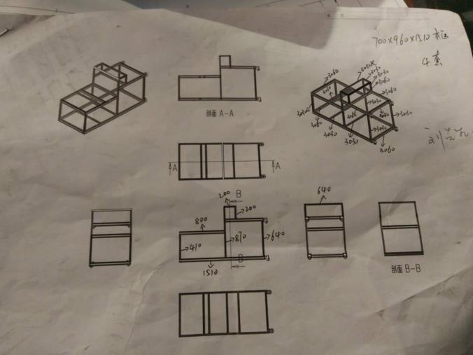铝型材工作台图纸
