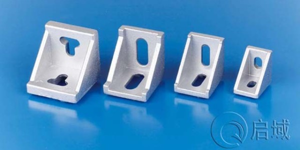 专用铝型材角件