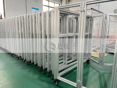 折叠式铝型材框架