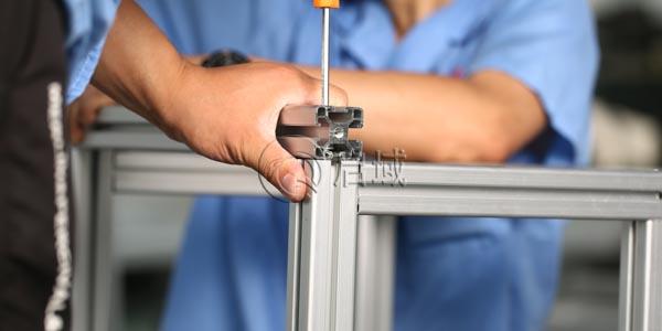 铝合金型材安装