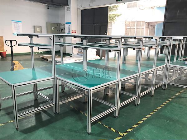 车间铝型材工作台