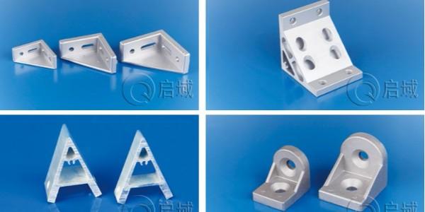 铝型材配件角件和角支架如何选择?