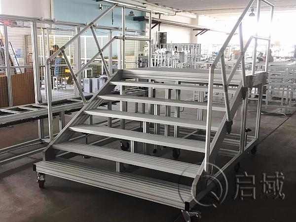 铝合金型材登高平台