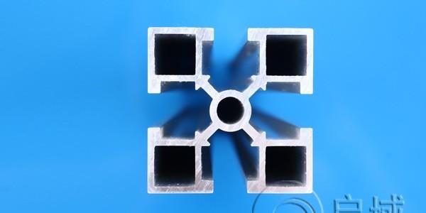 工业40x40铝型材规格汇总!