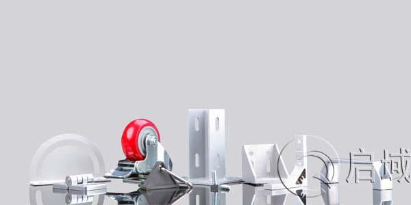 流水线铝型材配件