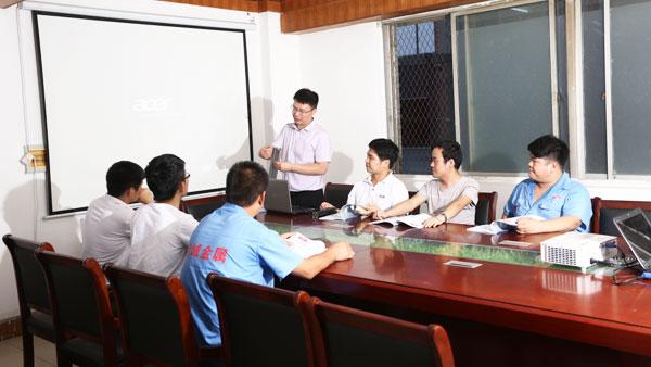 技术部会议