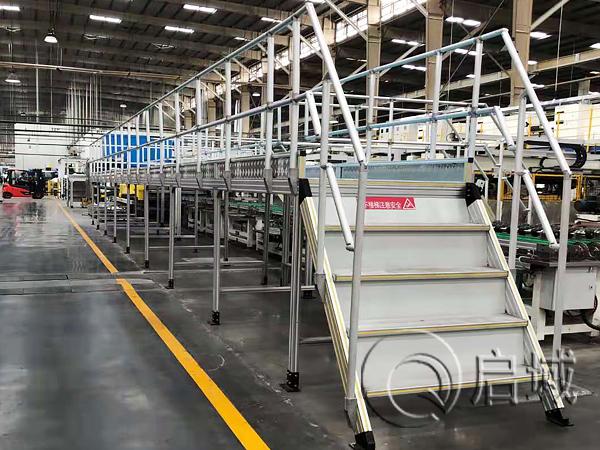 铝合金工业平台