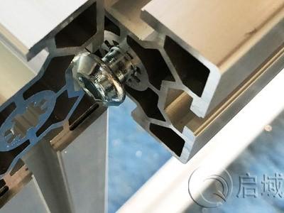 工业型铝材的安装方式