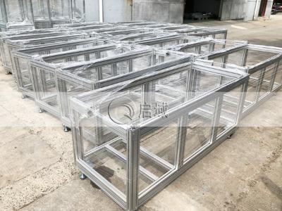 口罩机工业铝型材架子