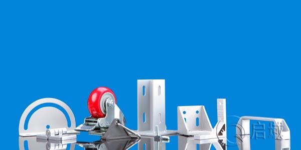 工业用铝型材配件