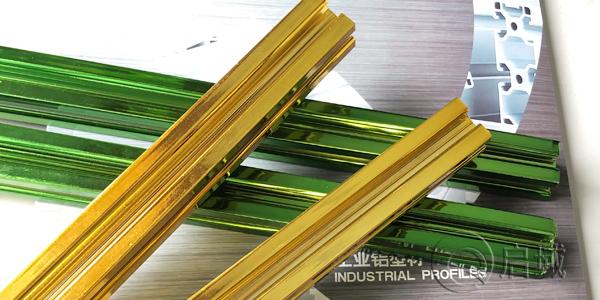 工业铝型材表面加工