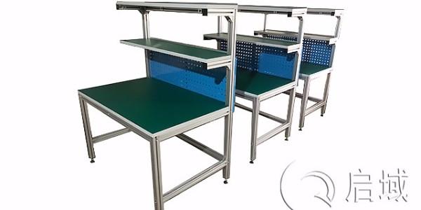 防静电铝型材工作台