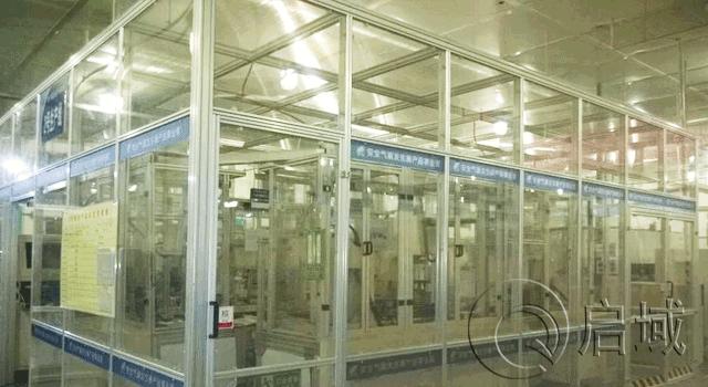 亚克力铝型材围栏