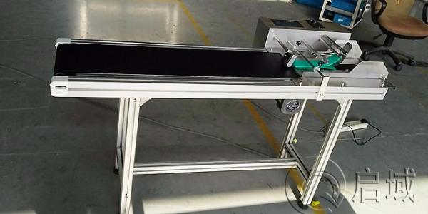 铝型材皮带输送机定制买家需要提供哪些资料?