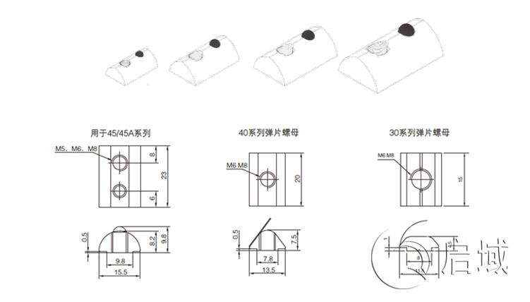 QY-弹性螺母图纸