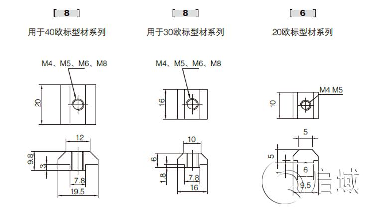 QY-滑块螺母图纸