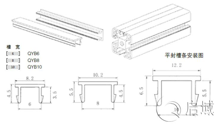QY-平封槽条图纸