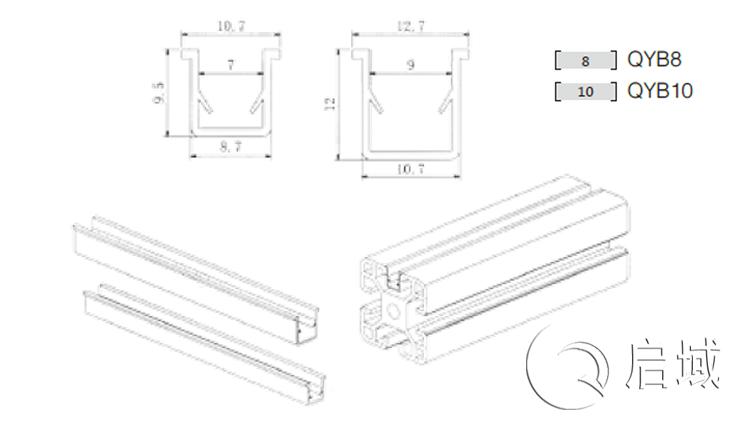 QY-U型槽条、嵌条图纸