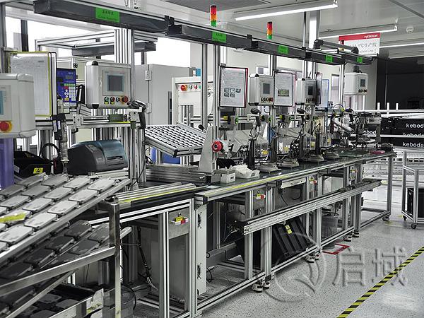 实验室工作台