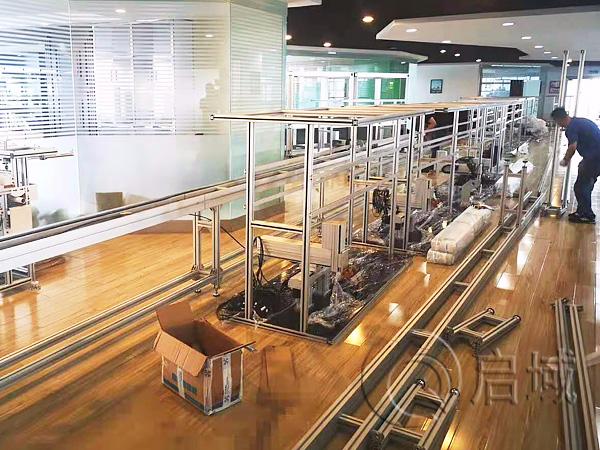 工业铝型材支架