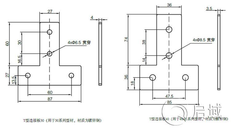 QY-T型连接板图纸