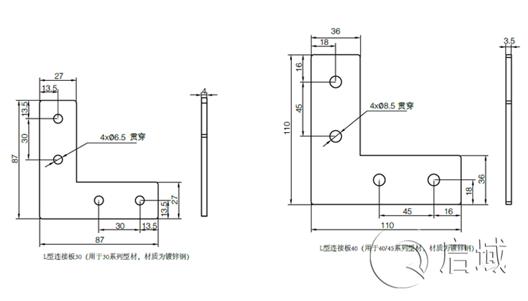 QY-L型连接板图纸