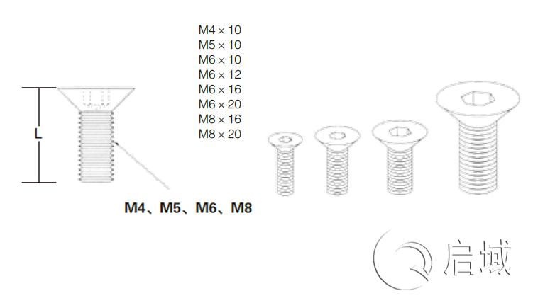 QY-平机螺栓图纸