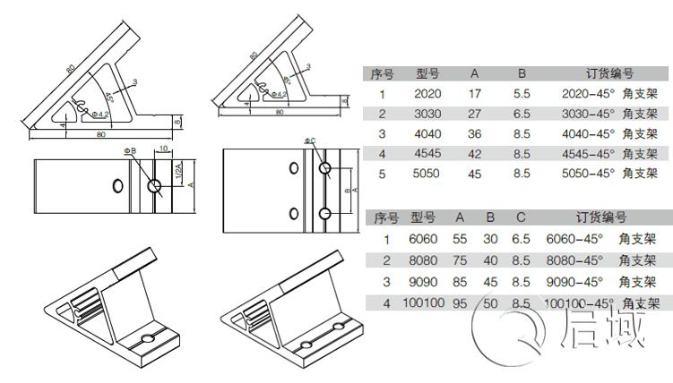 QY-45度支架图纸